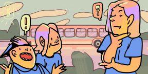 В какую сторону едет автобус? Короткая разминка для мозга