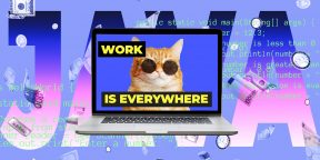 Где изучать программирование на Java, чтобы быстро найти работу