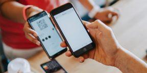«Сбер» запустил в России оплату по QR-кодам через Систему быстрых платежей