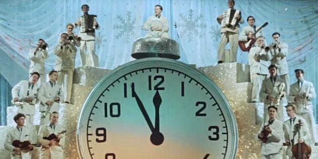Эффект Манделы в кино: «Карнавальная ночь»