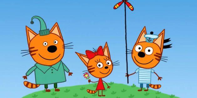 Лучшие российские мультфильмы: «Три кота»