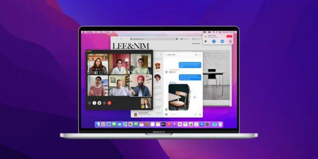 Apple выпустила macOS Monterey и объявила о скором запуске сервиса Fitness+ в России