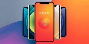 Дизайн, характеристики и цены iPhone 13 раскрыты китайскими инсайдерами