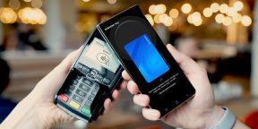 Московский суд запретил работу платёжного сервиса Samsung Pay в России