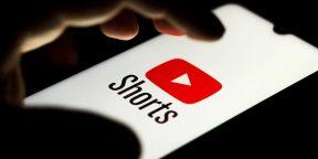 YouTube запускает в России новый формат коротких роликов Shorts