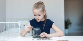Стоит ли платить детям за хорошие оценки и работу по дому