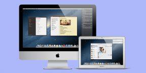 Apple сделала OS X Lion и Mountain Lion бесплатными