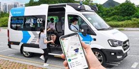Hyundai запустит беспилотные маршрутки, которые можно вызвать через приложение
