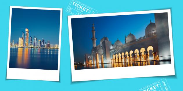Куда поехать в августе: ОАЭ