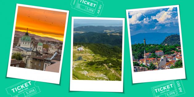 Куда поехать в августе: Болгария