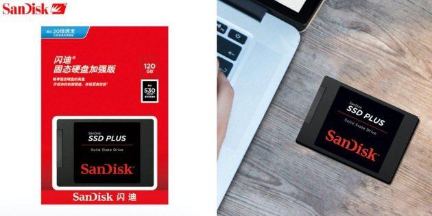 SSD-диск