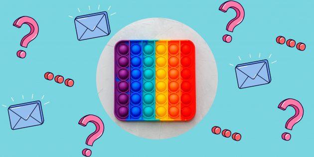 Есть ли польза от антистресс-игрушек?