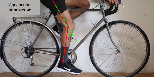 Правильная посадка на велосипеде: идеальное положение