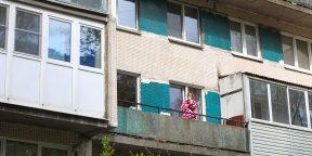 Зачем приватизировать квартиру и как это сделать