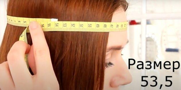 Как измерить обхват головы и узнать размер шапки