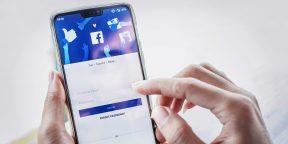 В Google Play обнаружили 9 приложений, которые крали учётные данные Facebook