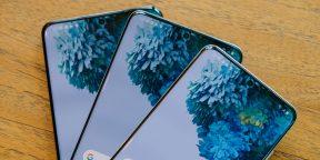 Пользователи Samsung Galaxy S20 жалуются на отказ дисплеев