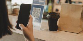 Меню по QR-кодам способны собирать множество данных о посетителях кафе