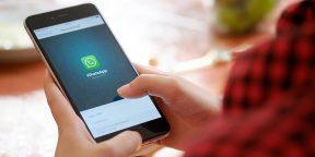 WhatsApp тестирует сквозное шифрование для резервного копирования чатов