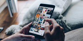 Instagram запустил фильтр неприемлемого контента