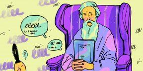 Маламзя — это ругательство? А шушлепень? 10 ярких слов из словаря Даля, значения которых вы вряд ли угадаете