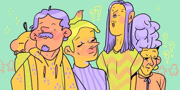 Какие проблемы поднимает социальная психология и как она предлагает их решать