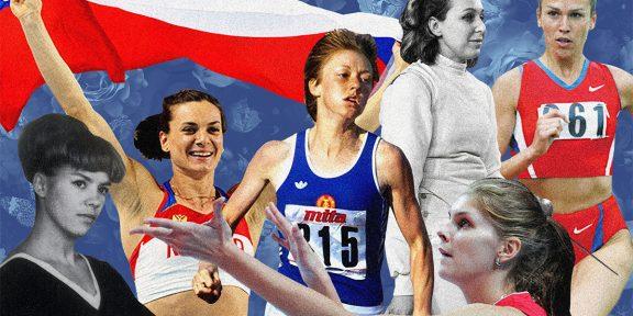 6 русских спортсменок, которые устанавливали рекорды на летних Олимпийских играх