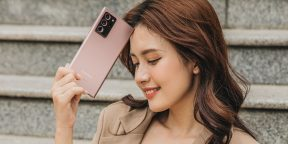 Цена дня: Samsung Galaxy Note 20 за 56 041 рубль вместо 72 990
