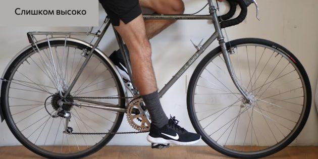 Правильная посадка на велосипеде: слишком высокое положение сиденья