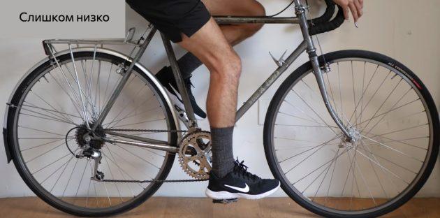 Правильная посадка на велосипеде: слишком низкое расположение сиденья