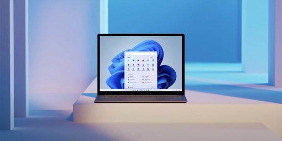 Microsoft выпустила Windows 11. Её уже можно скачать
