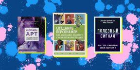 7 вдохновляющих книг для тех, кто ищет необычное хобби