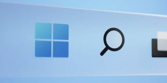 Microsoft выпустила официальный образ диска Windows 11