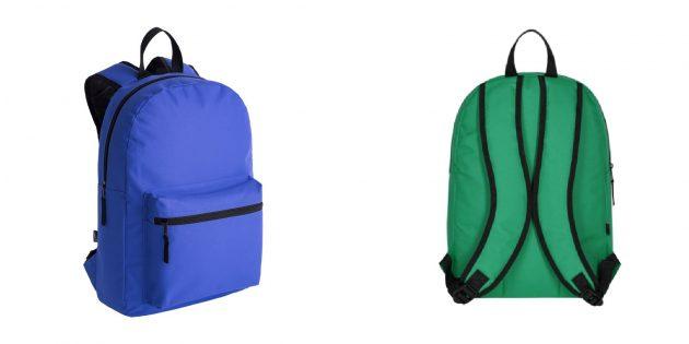 Лаконичный школьный рюкзак