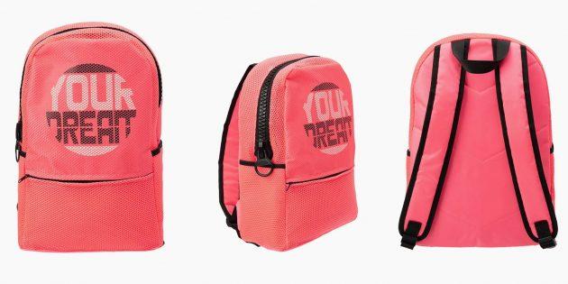 Школьный рюкзак с надписью