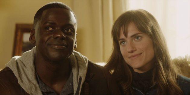 Кадр из фильма ужасов, получившего «Оскар», «Прочь»