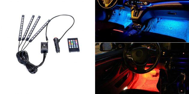 Товары для тюнинга автомобиля: RGB-подсветка для салона