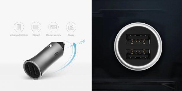 Автомобильный адаптер Xiaomi Mi Car Charger Pro
