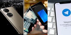 Главное о технологиях за неделю: запрет Samsung Pay в России, анонс Huawei P50 и не только