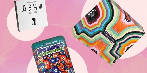 12 интересных настольных игр с простыми правилами для большой компании