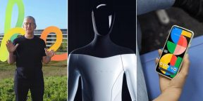 Главное о технологиях за неделю: осенние анонсы Apple, новый Pixel5a и не только