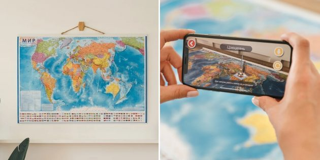 Подарки ребёнку на 1Сентября: настенная карта мира
