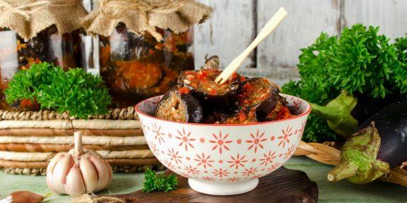 Эти салаты из баклажанов на зиму вы захотите готовить каждый год. Сохраняйте рецепты