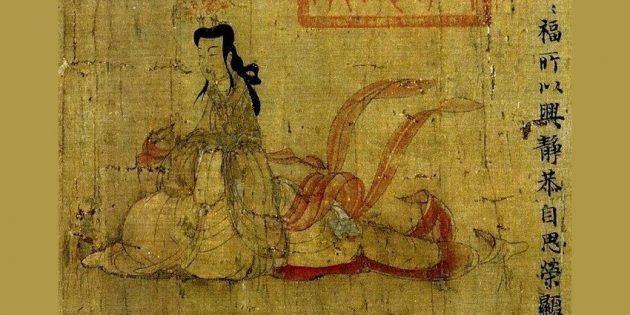 Китайская придворная дама за созерцанием и размышлением (рефлексией). Авторство приписывают художнику Гу Кайчжи.