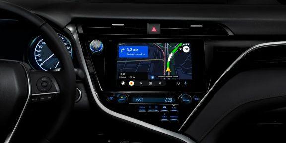 «Яндекс.Карты» и «Навигатор» появились в Apple CarPlay и Android Auto