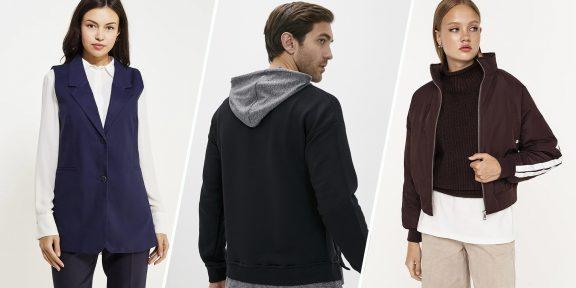 Недорого и стильно: покупаем осеннюю одежду стоимостью до 1 000 рублей