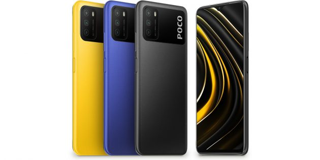 «Неделя подарков»: смартфон POCO M3