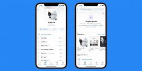 У «Музыки ВКонтакте» появится офлайн-режим без приложения BOOM