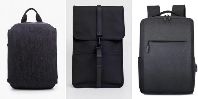 Модный рюкзак в минималистичном стиле