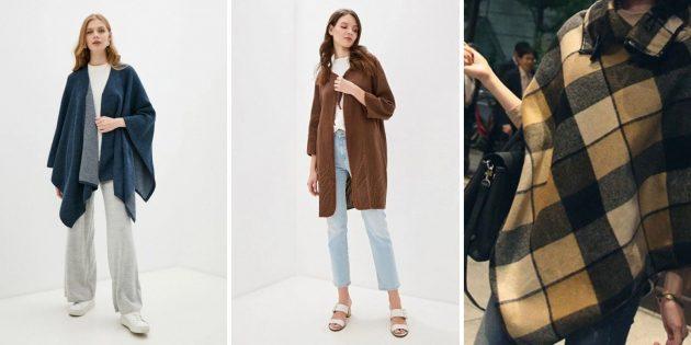 Женская мода осени-зимы 2021–2022: пончо и накидки